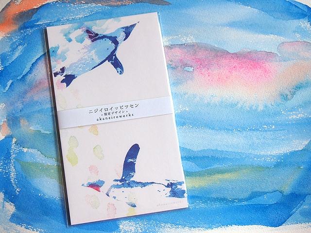 【いきもーる限定販売】ニジイロイッピツセン「天空のペンギン」