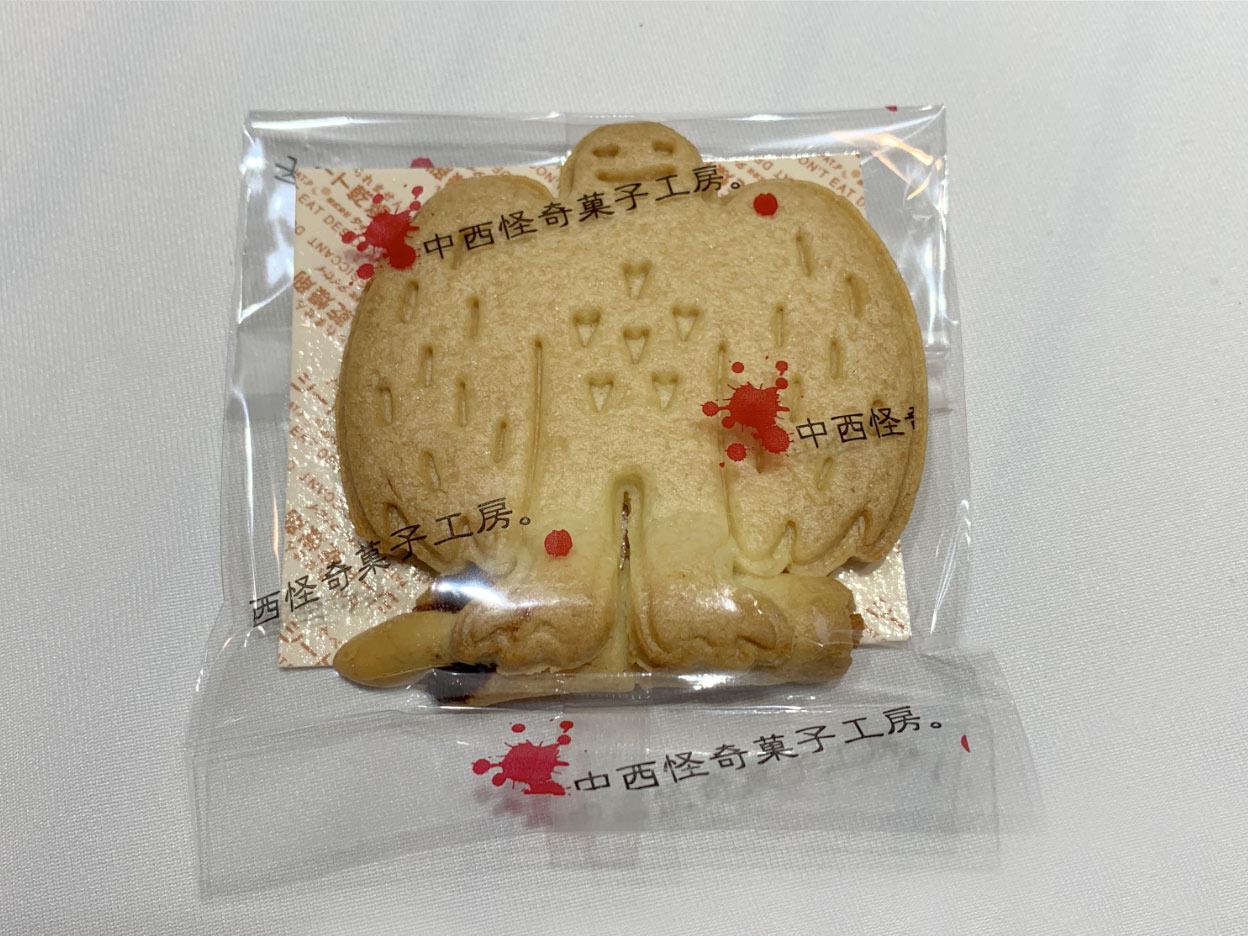 もぎ取るくんクッキー(セイレーン)