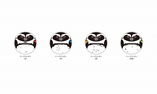 とり缶ばっち ケープペンギン