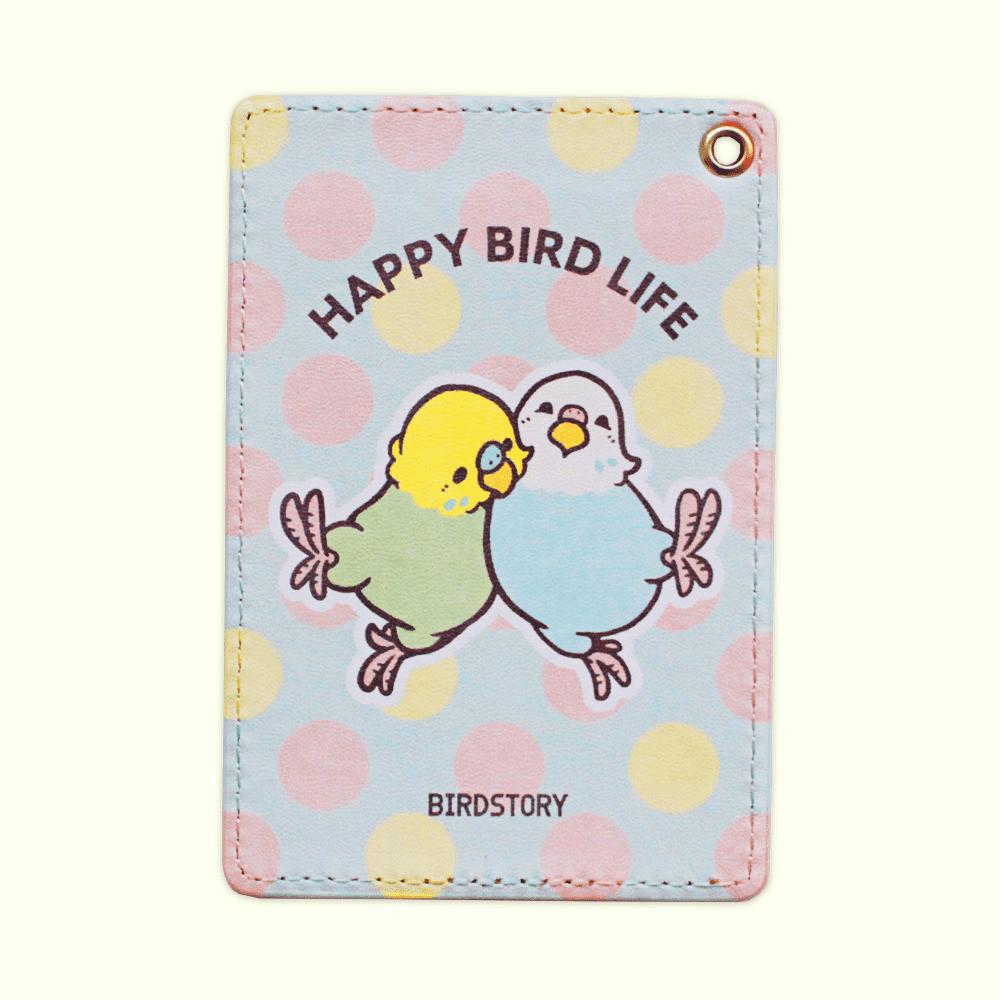 パスケース(HAPPY BIRD LIFE / セキセイインコ)/¥1,650(税込)